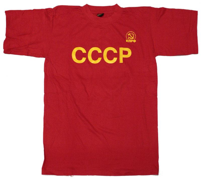 Заказать футболку с надписью ссср