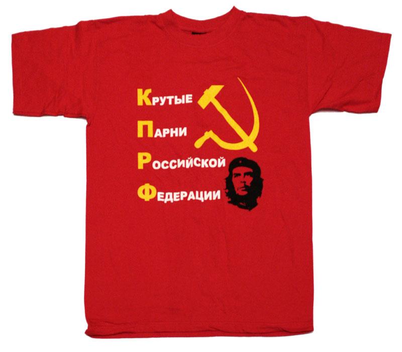 В Олександрії побили хлопця, який ішов у футболці комуністів (ВІДЕО)